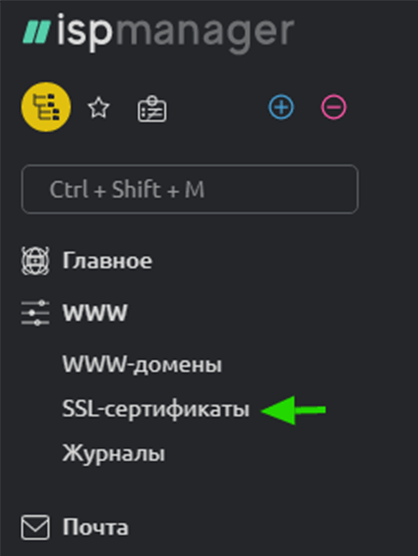 Ssl-сертификат reg.ru